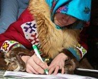 Бесплатные курсы языков ханты и манси