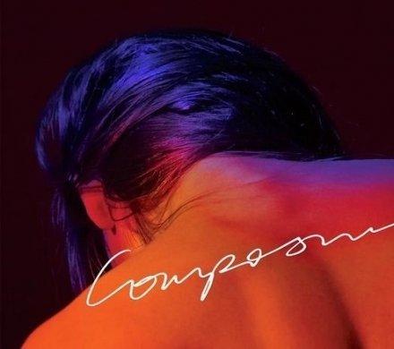 Новые альбомы: «Машина времени», Steven Tyler, Wild Beasts и другие