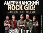 Американский rock gig: Burn the ballrom