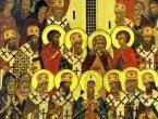 «В Сибири просиявшие»