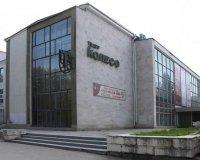 В театр «Колесо» Тольятти теперь можно ходить по абонементам
