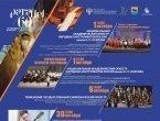 IV фестиваль искусств «60 параллель»