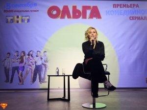 Актриса Яна Троянова в Екатеринбурге представила новый сериал на канале ТНТ