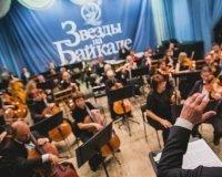 С 1 по 12 сентября в Иркутске пройдет фестиваль «Звезды на Байкале»