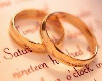 Регистрация браков в ЗАГСе будет разрешена по субботам