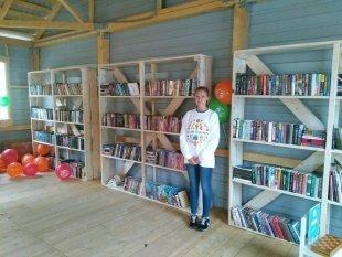 В парке «Ватан» есть «Открытая библиотека»