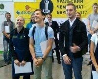 Два профессионала из Екатеринбурга отправятся на российский этап Чемпионата бариста World Barista Championship 2017