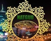 Открытие фалафельной Nutgud в Челябинске откладывается