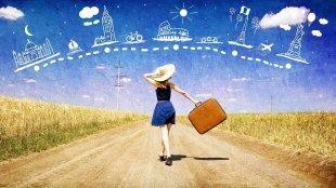 Учимся и путешествуем