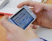 В Астане заработала он-лайн система, позволяющая следить за успеваемостью школьников