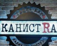 Астана пополнилась еще одним стильным заведением для дружеских встреч