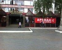 В Челябинске закрылся ресторан «Ричард»