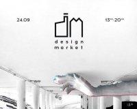 24 сентября пройдёт шестой Design Market