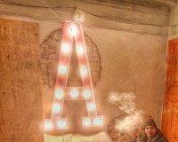 В Самаре состоится фестиваль со световым и огненным шоу