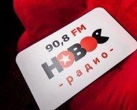 Ведущие «Нового Радио» в Екатеринбурге рассказали об успехах и планах радиостанции
