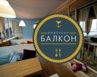 На набережной Енисея снова заработал ривербар «Балкон»