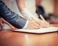 За прошедшее лето в Тольятти было зарегистрировано более полутора тысяч браков