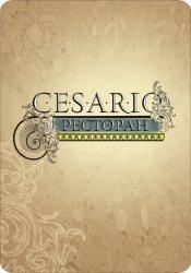 Cesario, ресторан-бар
