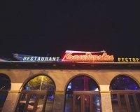 Ресторан «Командровка» меняет формат