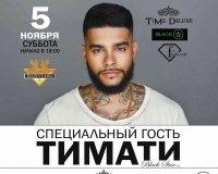 Сергей Зверев и Тимати приедут на презентацию бренда Time Deluxe