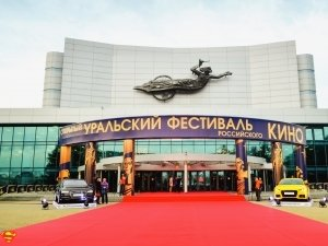 Церемония открытия Первого Уральского открытого фестиваля российского кино