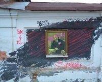 Современную интерпретацию картины «Ленин» можно лицезреть на ул. Пролетарской в Екатеринбурге