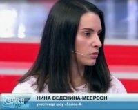 Тольяттинку Нину Веденину показали в передаче «Сегодня вечером» с Андреем Малаховым