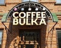 В Красноярске открылась кофейня-пекарня BULKA
