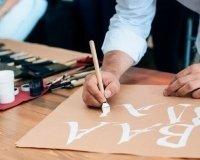 Профессиональный каллиграф бесплатно поделится секретами своего мастерства