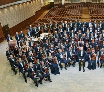 Что будет на Симфоническом форуме России