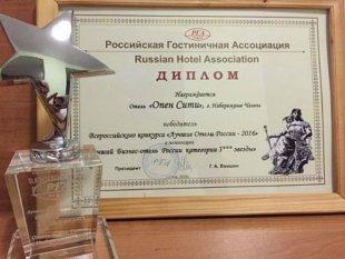 Отель Open City стал лучшим в России