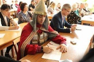 В Сургуте пройдет Большой этнографический диктант