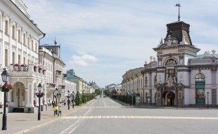 5 российских городов для поездки в осенние каникулы: Казань, Калининград и другие