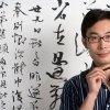 Китайский язык доступен всем!