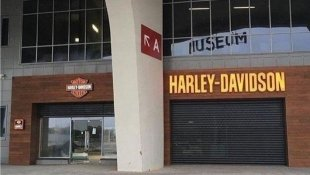 На «Казань-Арене» будут продаваться мотоциклы Harley-Davidson
