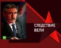 Вчера в Тольятти проходили съёмки передачи «Следствие вели…»