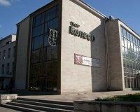 21 октября театр «Колесо» Тольятти открывает камерную сцену. Будет премьера