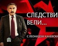 Тольяттинский выпуск «Следствие вели…» покажут в субботу