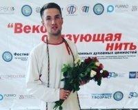 21-летний певец из Удмуртии стал «Золотым голосом России»