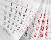 В ноябре казанцы отдохнут три дня подряд