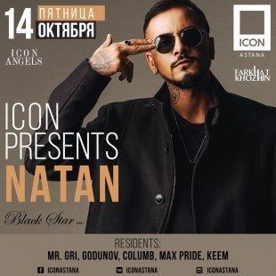 В столице открылся первый клуб Icon в сегменте luxury