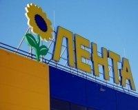 Около ДКИТа в Тольятти началось строительство «Ленты»