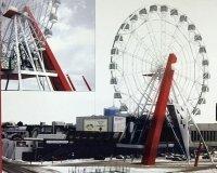Новое колесо обозрения в Челябинске построят к Новому году