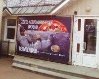 Кафе «Пельменарий» открылось в Ижевске