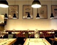 В Казани на месте «Art-кофе» откроется ресторан «Хлеб и вино»