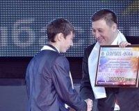 В Караганде начался прием документов на молодежную премию «Дарын»