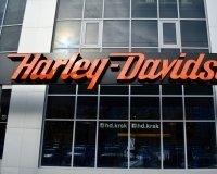 В Красноярске откроют дилерский центр Harley-Davidson