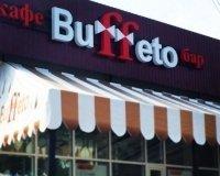 Лаунж-бар «Black Lion» и Кафе «Buffeto» открылись в Иркутске