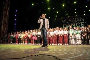 Russian Dance Awards 2016