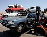 Авто можно буде сдать в утиль